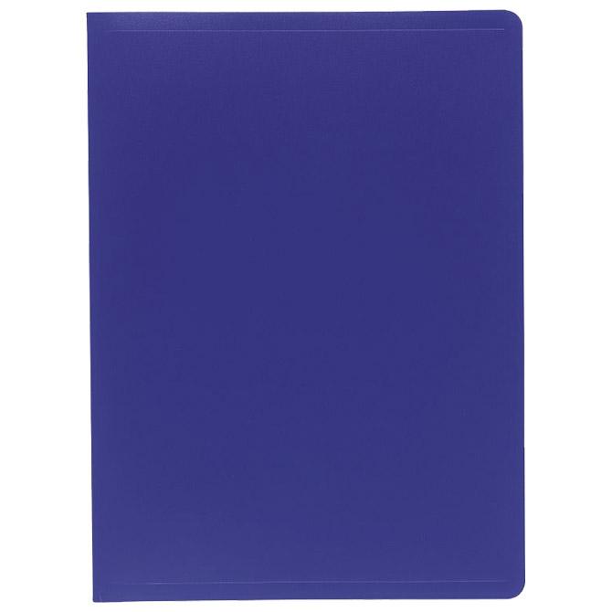 "Mapa uložna varena A4 s  50 fascikli ""U"" Exacompta 8557E plava"