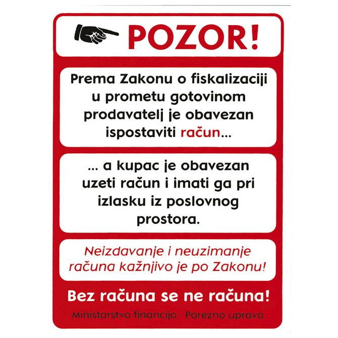 Naljepnice I-412 POZOR - fiskalizacija