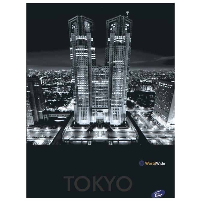 Teka meki uvez A4 čista 40+2L Cities by night Elisa