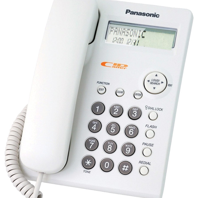 Telefon Panasonic KX-TSC 11FXW bijeli